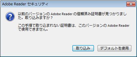 Adobe-Reader-sec