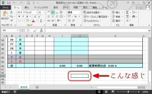 Excel-Cursor-001